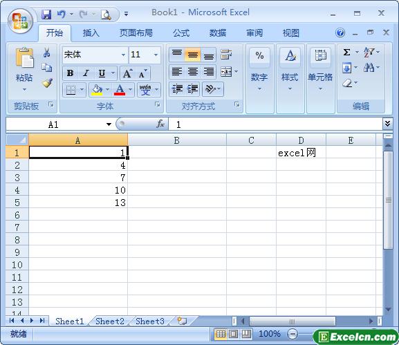 excel中自定义填充数据的基础步骤