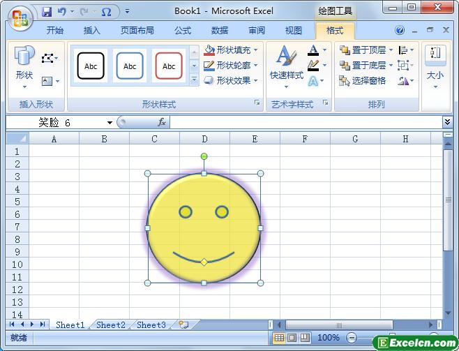 excel工作表中插入形状图形