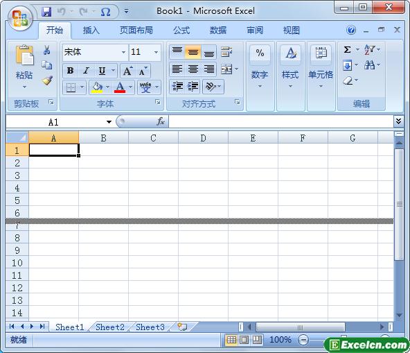 将excel工作表拆分为多个窗格