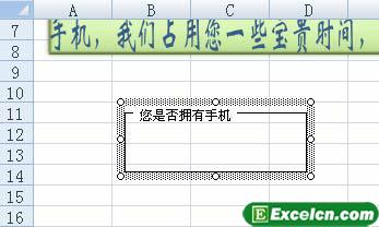 excel中插入单选按钮的方法