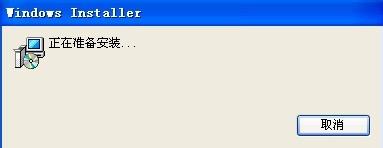 excel2003打开excel2007文件的方法