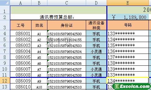 根据需要向excel表格中插入分页符