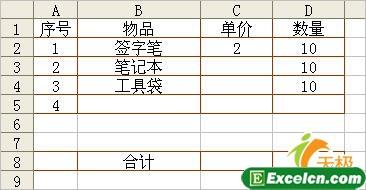 利用條件格式為excel單元格自動添加邊框3