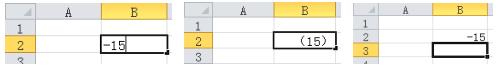 Excel2010输入数据的方法