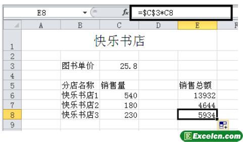 Excel2010引用的类型