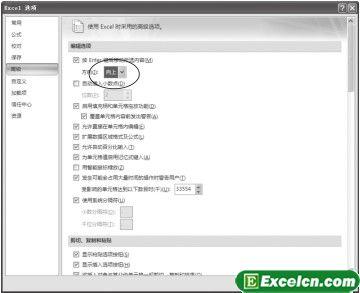 Excel2007对回车键的功能进行更改