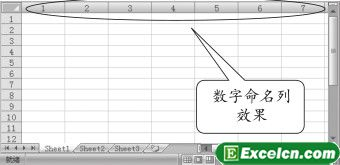 用數字來顯示Excel2007列名稱