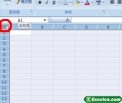 选择Excel的整张表