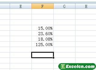 在Excel中输入百分数
