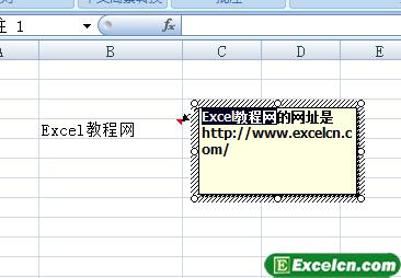 修改Excel2007批注