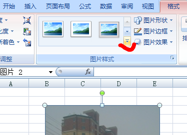 Excel2007图片工具滤镜