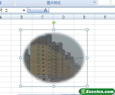 Excel2007中调整显示区域样式