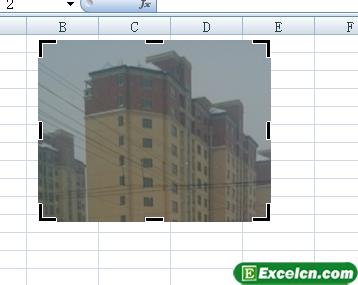 Excel裁剪工具