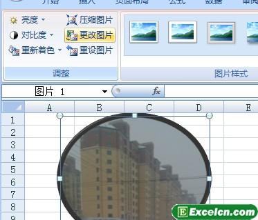 更改Excel中插入的图片