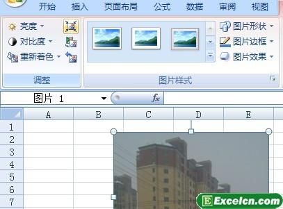在Excel2007中壓縮圖片