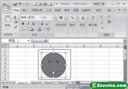 移动Excel2007图形