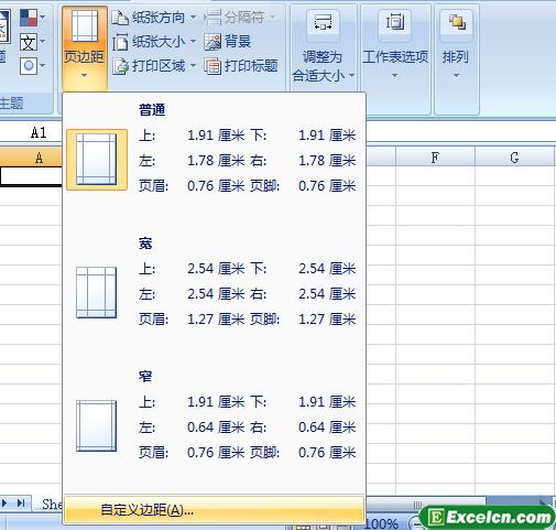 Excel2007设置居中打印
