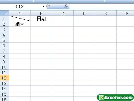 Excel中制作單條斜線表頭