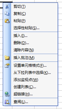 Excel2003的快捷菜單