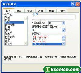 Excel2003输入数字