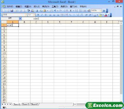 Excel2003输入公式和批注