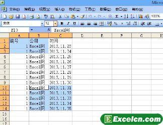 Excel2003选定单元格区域