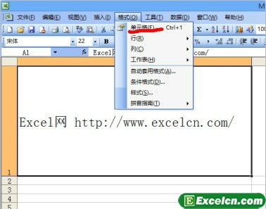 使用菜单命令设置Excel单元格字体