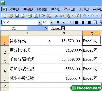 使用工具栏设置Excel2003数字格式
