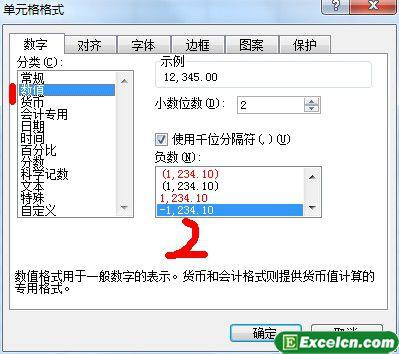 Excel的单元格格式