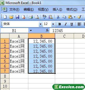 Excel网
