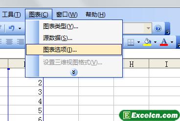 在Excel图表下添加数据