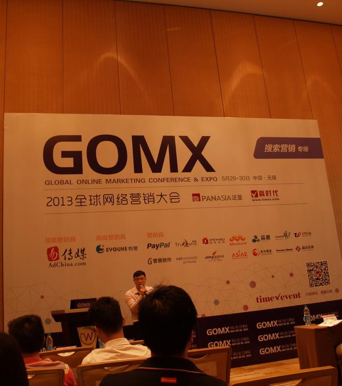 davi演讲-gomx