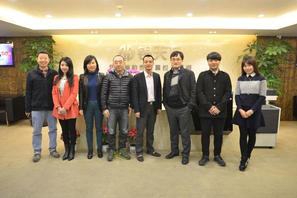yintianxia