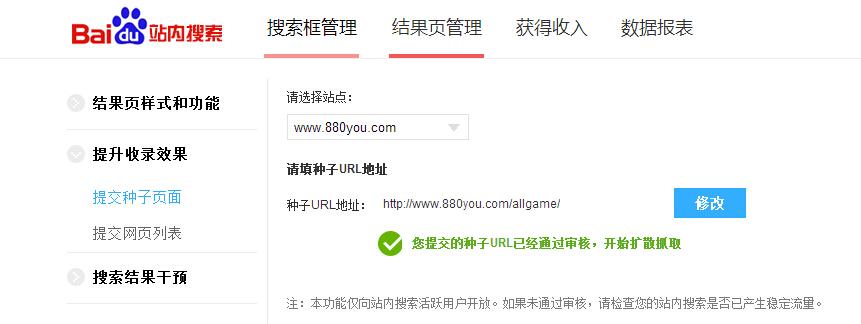 zhannei-search 880youtorrent