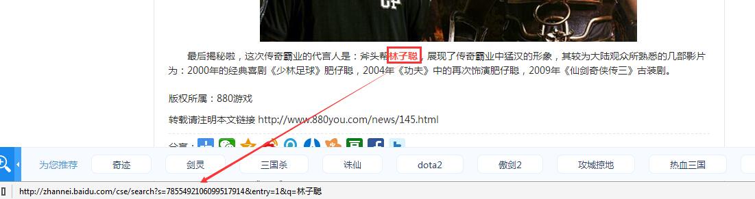 zhannei-search 880youtuijian3