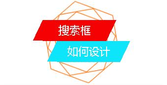 QQ截图20151230095359