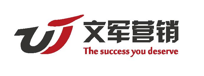 文军logo、