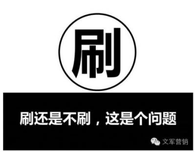 QQ图片20161108163317