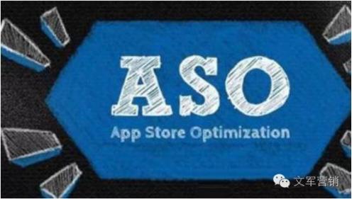 2017年对于ASO优化应注意之处