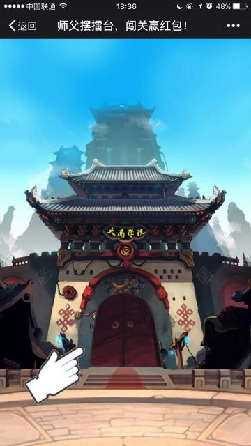 【干货】H5游戏互动营销经典案例分享