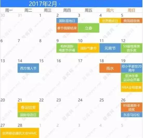 QQ图片20170221112255
