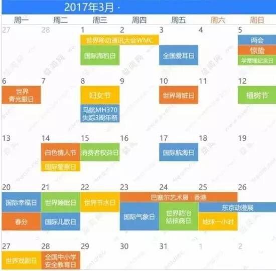 QQ图片20170221112259