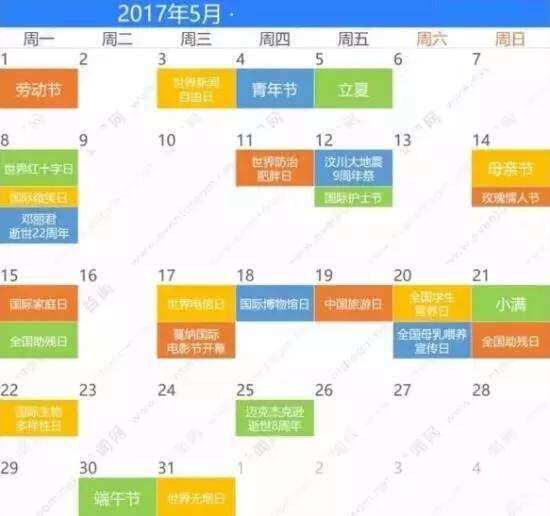 QQ图片20170221132248