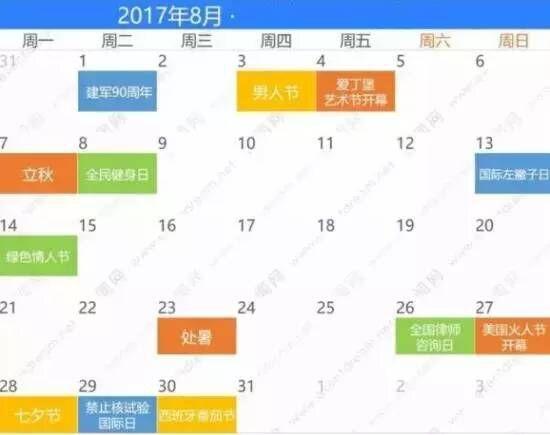 QQ图片20170221132301