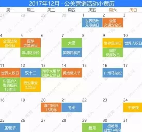 QQ图片20170221132320