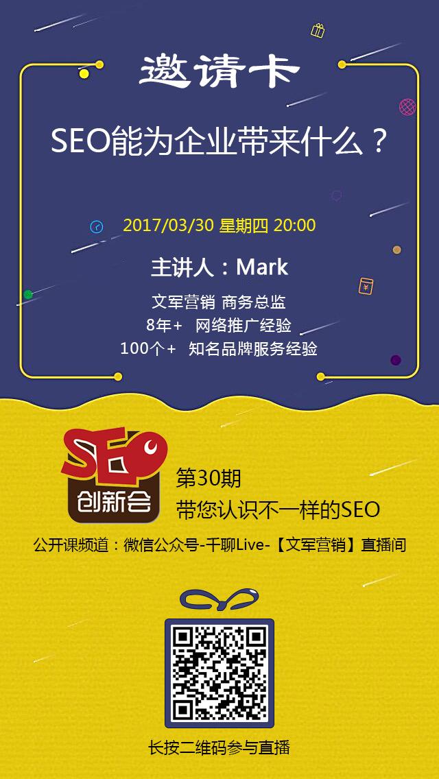 QQ图片20170328175811