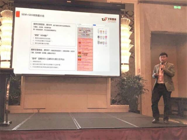 文军营销CEO田文军:在线教育3个靠谱的营销方式