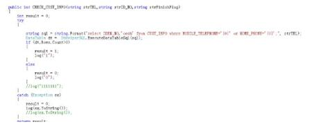 json转字符串 json转字符串的方法是什么