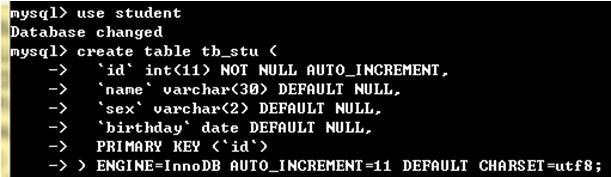 mysql创建数据库 mysql如何创建数据库