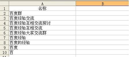excel如何排序 excel表格按字数多少来排列的步骤